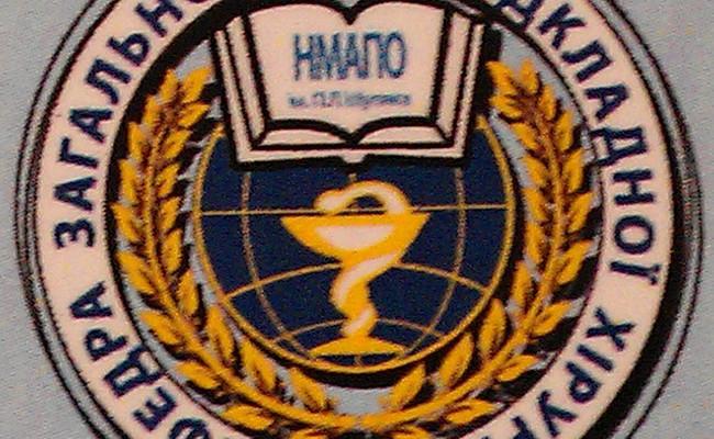Logo-kaf