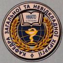 Кафедра загальної та невідкладної хірургії НМАПО імені П.Л.Шупика
