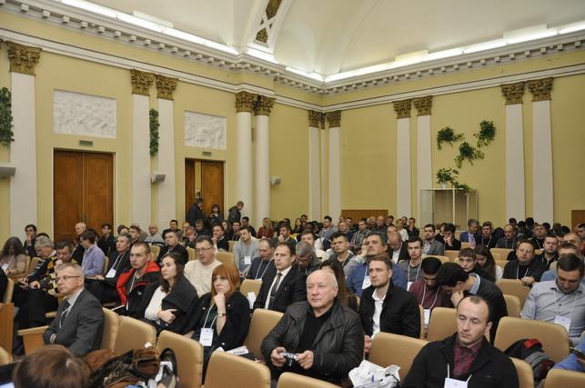 Участники конференції в Великому конференц-зал Національної академії наук України